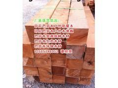 巴劳木板材规格、巴劳木板材尺寸、巴劳木定尺加工、巴劳木地板木