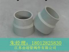 PPH异径管 塑料管件