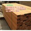 巴劳木景观户外防腐木地板、巴劳木防腐木木屋、巴劳木防腐木地板