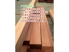 山樟木景观常用木材、山樟木景观防腐木板材、山樟木户外景观木材