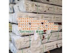 贾拉木户外景观板材价格、贾拉木户外景观板材厂家、户外景观板材