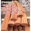 红梢木防腐木亭子、红梢木景观防腐木制品、红梢木景观防腐木厂家