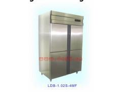 立式不锈钢冷柜