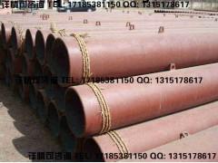 陶瓷复合管