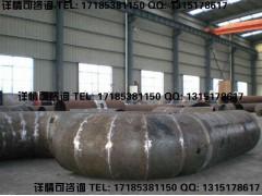 金属陶瓷复合管