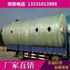 玻璃钢机械缠绕化粪池 优质化粪池 污水处理化粪池 厂家直销