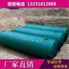专业生产化粪池 玻璃钢化粪池 复合化粪池  化粪池价格