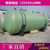 厂家污水处理成套设备 机械及设备 玻璃钢化粪池