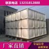 生产 玻璃钢环保水箱 SMC方形组合式玻璃钢水箱 防渗漏