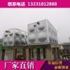 smc玻璃钢水箱 组合式玻璃钢水箱 玻璃钢保温水箱型号齐全