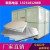 厂家通博tbbet68玻璃钢水箱 不锈钢水箱 生活水箱 支持混批