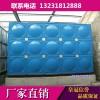 通博tbbet68生产玻璃钢水箱 SMC组合式玻璃钢水箱  环保水箱