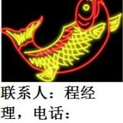 济南市霓虹灯工程制造安装有限通博tbet88体育滚球