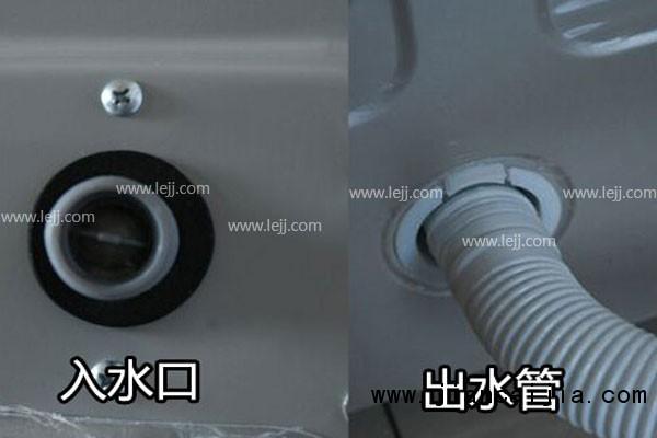 洗衣机下水管安装及更换方法