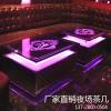 广州白云区赢歌会KTV专用不锈钢发光茶几 中式简约KTV台桌