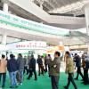 2016 中国(长沙)住宅产业化与绿色建筑产业博览会