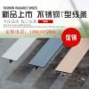 上海不銹鋼線條|壓條|金屬裝飾條|廠銷