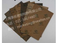 NEBAR BROWN橡胶软木垫 可替代软木橡胶垫
