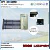 真空管太阳能集热器厂家直销,热导效率高
