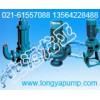 销售WQ(D)25-10-2.2泵房污水池泵
