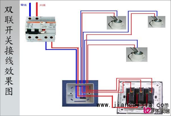双联开关一般两只组成一组,具体接法如下:     1,双控开关有三个接线