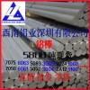 LY11铝棒 6063铝棒国标 5052铝棒 1040铝棒