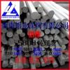 3107铝棒 环保7075铝线 7A09铝棒 小直径铝棒
