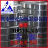 4040铝带 铝合金覆膜 4004铝带 氧化拉伸铝带