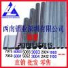 1050铝管 大口径铝管 6063铝合金管 22mm铝管