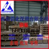6082西南铝材 5754模具用厚铝板 5086铝板现货批发