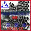 6061六角铝管 2018铝管厂 6060铝管13*11mm