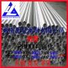 2024航空铝管 铝管10*7mm 1060精密高纯铝管