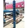 QJ型矿用泵批发 高品质矿用泵型号及价格
