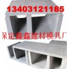 专业生产排水槽模具   排水槽模具生产理念