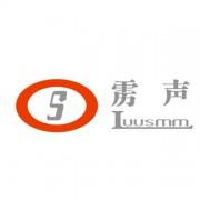 东莞市跃力电子科技有限公司
