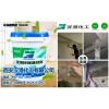 汉港环保108建筑胶专业厂家15029223292先进技术