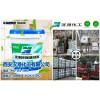 汉港浓缩108建筑胶供应厂家15029223292物优价廉
