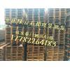 重庆工字钢批发,重庆工字钢代理经销,重庆工字钢送货