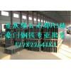 重庆工字钢,重庆工字钢批发,重庆工字钢价格,重庆工字钢代理