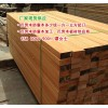 巴劳木防腐木地板zui新报价、防腐木巴劳木一级木材、巴劳木材质