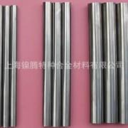 上海镍腾特种合金材料有限公司