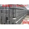 重庆槽钢 重庆槽钢批发 重庆槽钢价格