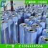 厂家直销pvc热收缩膜 推拉门透明包装膜 pvc收塑膜 定制