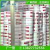 工厂供应透明热收缩膜 PVC塑料薄膜 铝材包装膜 热缩膜
