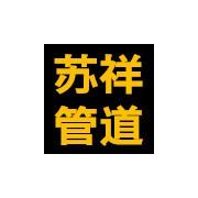 江苏方正塑业有限公司