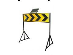 紅河led施工誘導標牌 太陽能發光標志牌 交通標志燈