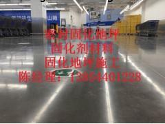 """欢迎光临""""丹东市密封固化剂材料厂家——集团有限公司欢迎您!"""