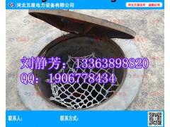 窨井防坠网(无缝连接)防坠网的形状+材质