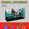 供应400KW玉柴柴油发电机组 广西发电机厂家现货热