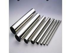 东莞供应卫生级202不锈钢管亮光面直缝焊管厂家可定制